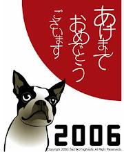 Photo: 『NEW YEAR』2006