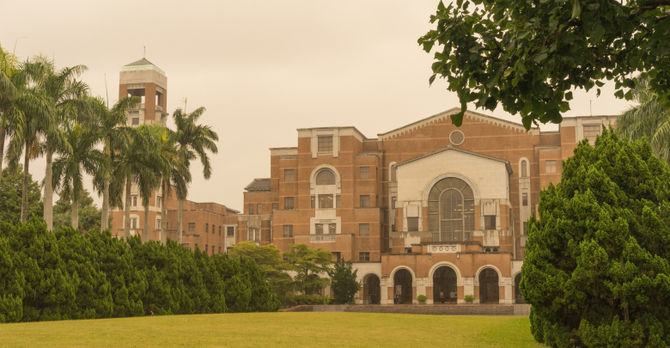 National Taiwan University in Taiwan | Education Abroad and ...