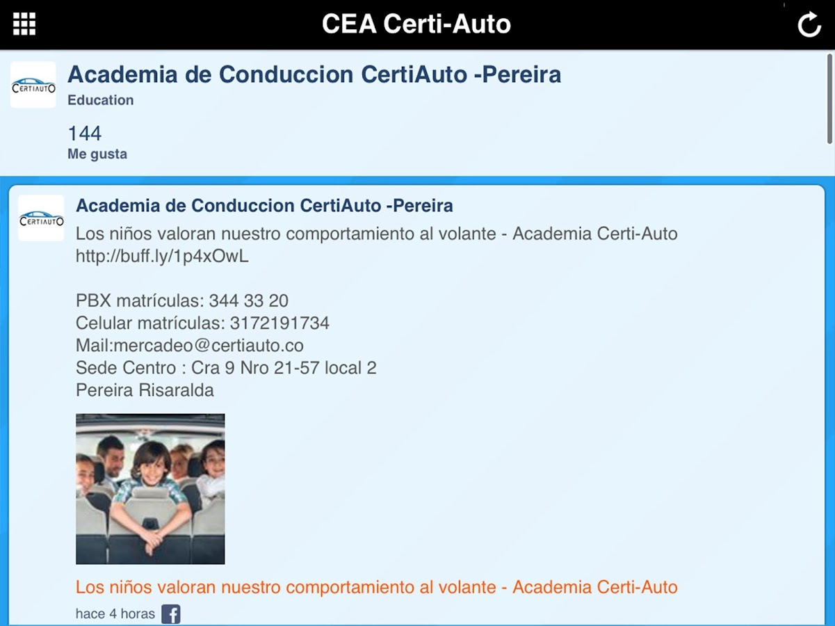 CertiAuto- screenshot