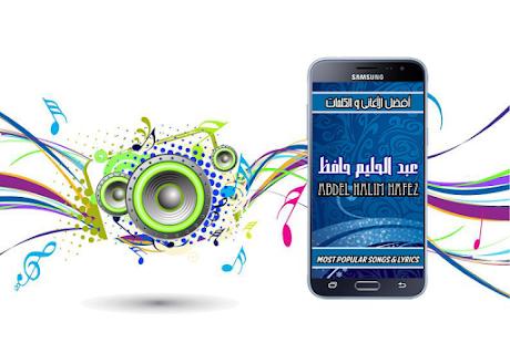 أغاني عبد الحليم حافظ قارئة الفنجان - náhled