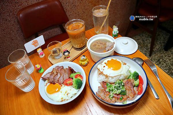 崔記小餐館:不飛香港也能品嚐道地料理,黯然銷魂飯、老火煲湯必點