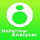 Unfollow Analyzer - Unfollowers & Followers apk