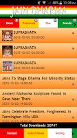 Screenshot of Jain Dharma