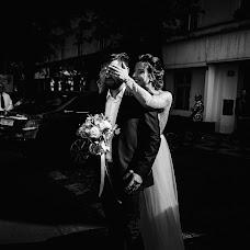 Bröllopsfotograf Vadik Martynchuk (VadikMartynchuk). Foto av 26.09.2018