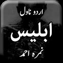 Iblees by Nimra Ahmed - Urdu Novel icon