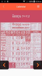 Oriya Calendar 2018 - náhled