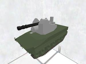 GAU-30mm Tank mounted