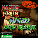 Hadits Fiqih Sunan Abu Daud APK