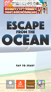 Escape from the Ocean- screenshot thumbnail