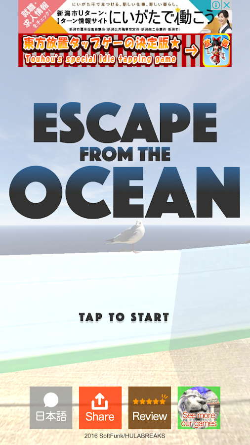 Escape from the Ocean- screenshot
