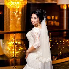 Wedding photographer Konstantin Kopernikov (happyvideofoto). Photo of 05.02.2017