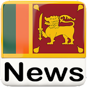 All Sri Lanka Newspaper |gossip, LK News, lankasri