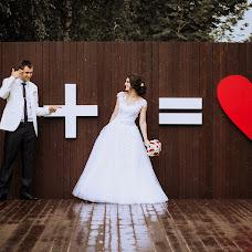 Wedding photographer Yuliya Isarkina (yuliaisarkina). Photo of 12.11.2017