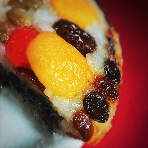 chinese, dessert, Eight Treasures Rice Pudding, pudding, recipe, steamed, traditional, 八寶飯,  red bean paste