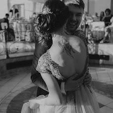 Wedding photographer Arina Miloserdova (MiloserdovaArin). Photo of 30.10.2017