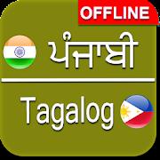 Punjabi to Tagalog Dictionary