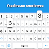 UKrainian Keyboard: UKrainian Language Keyboard Android APK Download Free By Simple Keyboard, Theme & Emoji