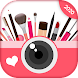顔の美しさの化粧カメラ-写真編集者