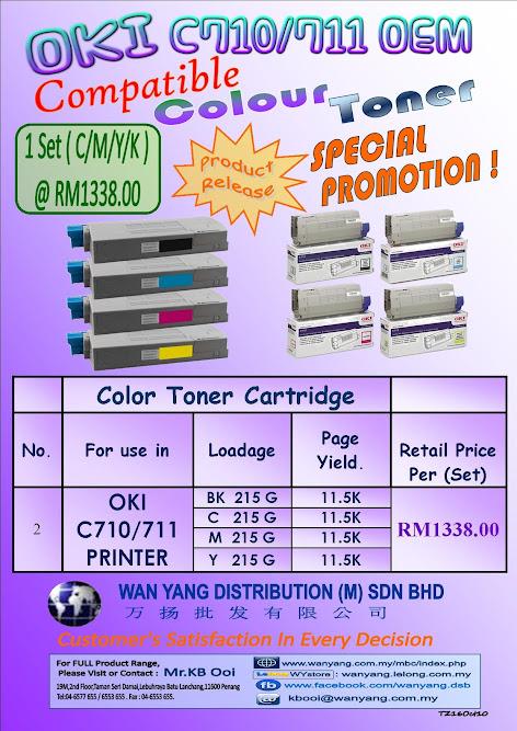 OKI C710/711 OEM Compatible Copier Toner Cartridges