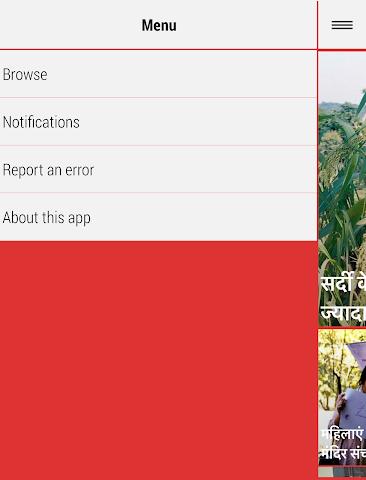 android Azad tv news Screenshot 5