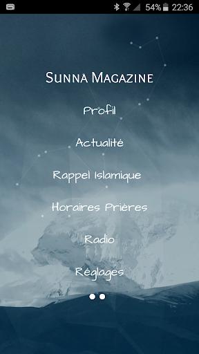 玩健康App|Islam : Sunna Magazine Actu免費|APP試玩