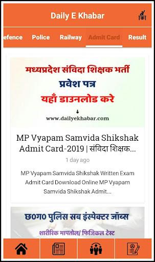 CG Rojgar Samachar - Sarkari Naukri Free Job Alert APK (1 6) on PC
