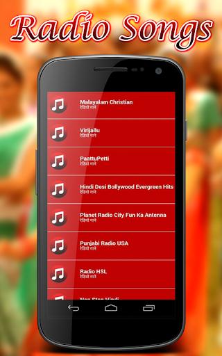 Hindi songs free