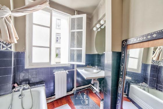 Vente appartement 2 pièces 61,84 m2