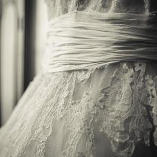 Wedding photographer Giada Bagni (bagni). Photo of 16.08.2015