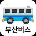 부산버스 2.0 icon