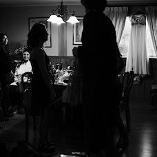Fotógrafo de bodas Andrés Ubilla (andresubilla). Foto del 12.10.2018