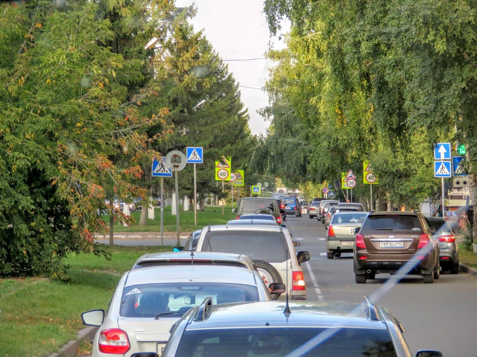 Αποτέλεσμα εικόνας για Юрга́ traffic