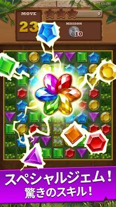 Jungle Gem Blast:マッチ3ジュエルクラッシュ・パズルのおすすめ画像1