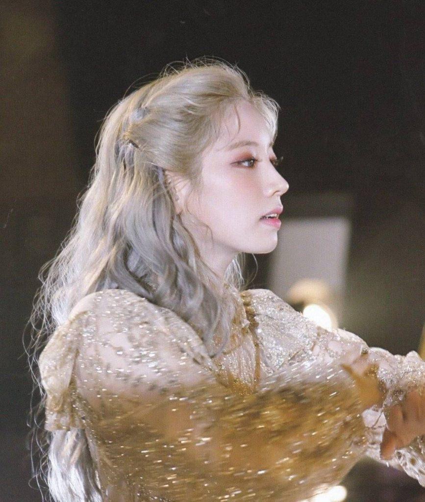 dahyun profile 5