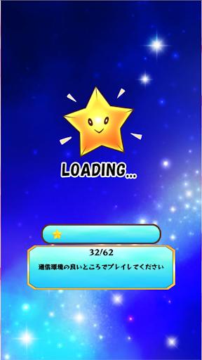 Tanabata Love RPG 1.1 Windows u7528 3