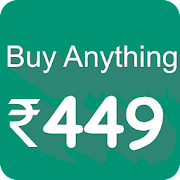 Online shopping low price