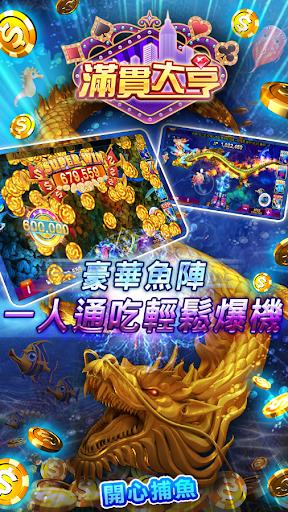ManganDahen Casino screenshot 3