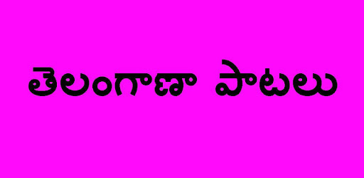 Telangana Songs - Apps on Google Play