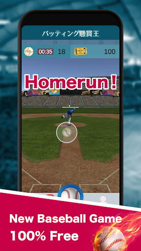 Hit a Homerun! 100% FREE to play 1.233 screenshots 1