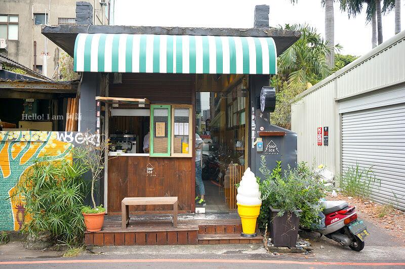 INO ICE 紅豆餅霜淇淋專賣店-1