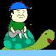 무인도 김덕봉 : 김덕봉시리즈7 Download for PC Windows 10/8/7