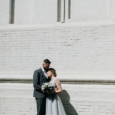 Wedding photographer Rustam Latynov (latynov). Photo of 08.01.2019