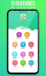 WAPunch- Status Saver, Cleaner, Pause it, Bubble Screenshot