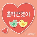 365Enamored™ Korean Flipfont icon