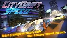 Speed Car Drift Racingのおすすめ画像3