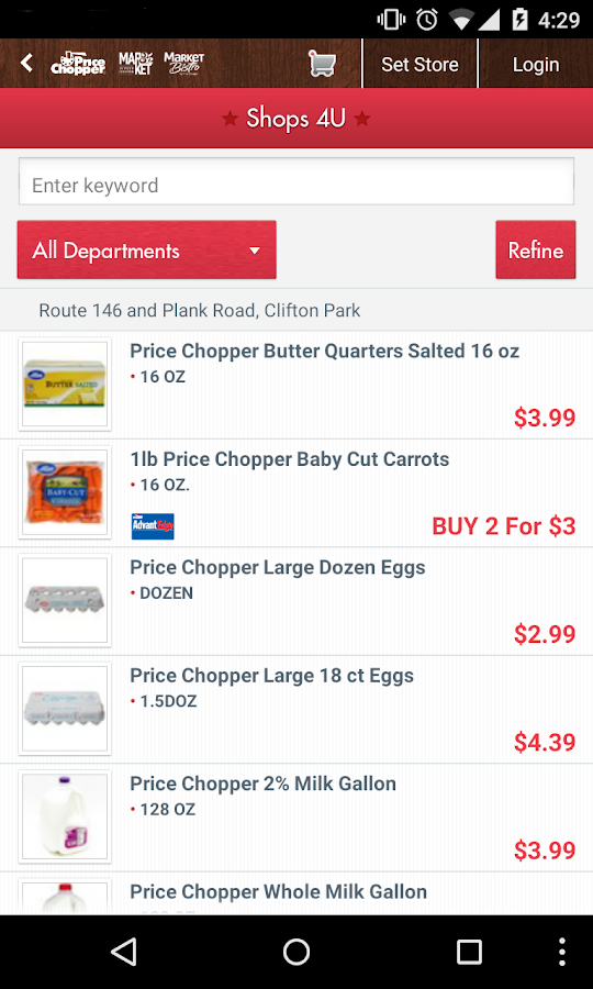 Price Chopper- screenshot