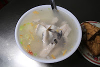 台南無刺司目魚