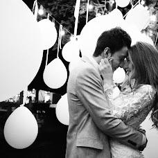 Wedding photographer Evgeniya Konogorova (JaneK). Photo of 04.12.2017