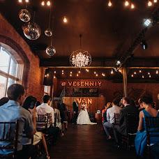 Wedding photographer Tim Bogdanov (timsay). Photo of 10.10.2016