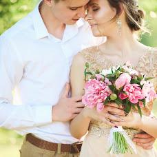 Wedding photographer Yuliya German (YGerman). Photo of 06.06.2018